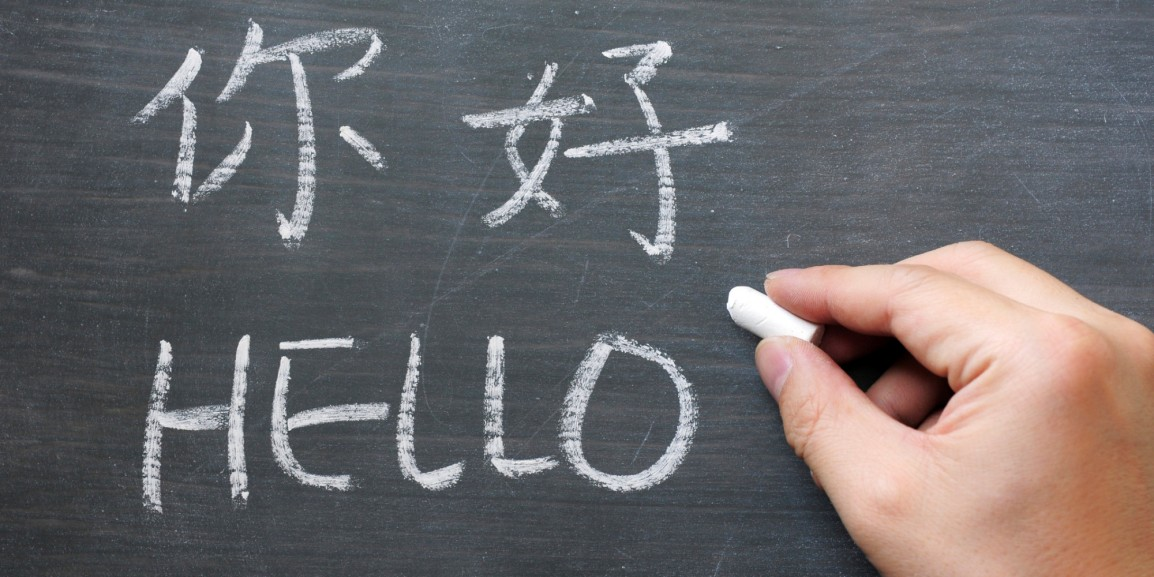 Should my bilingual child be switching betweenlanguages?